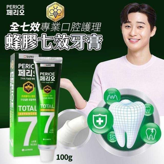 韓國限定版 Total 7 蜂膠七效牙膏