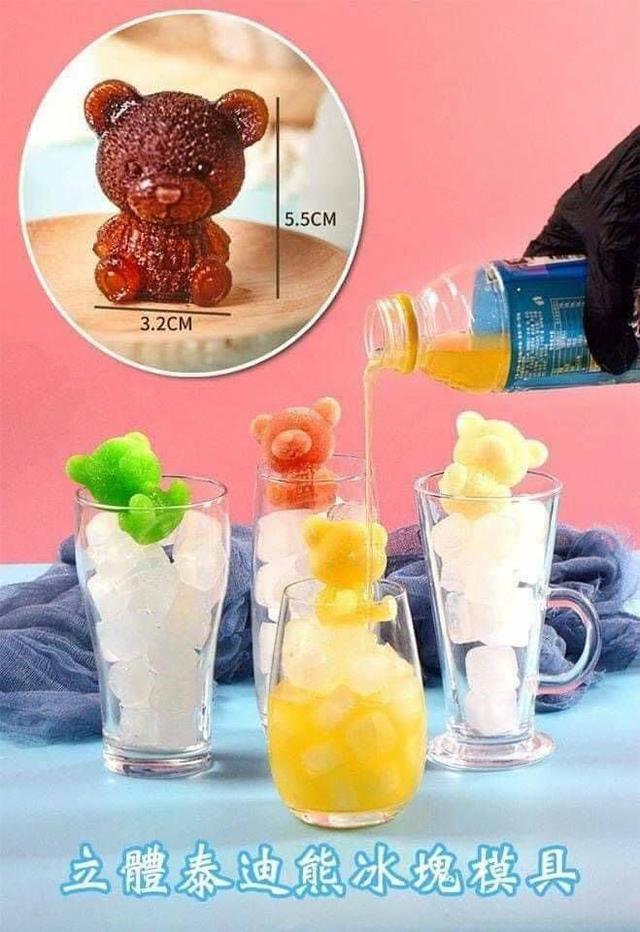 立體小熊冰模