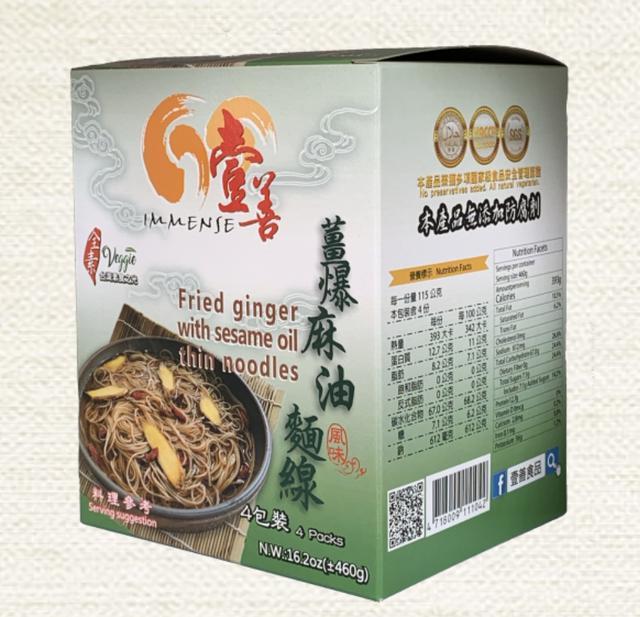 😊薑爆麻油麵線  (全素)  4包/盒
