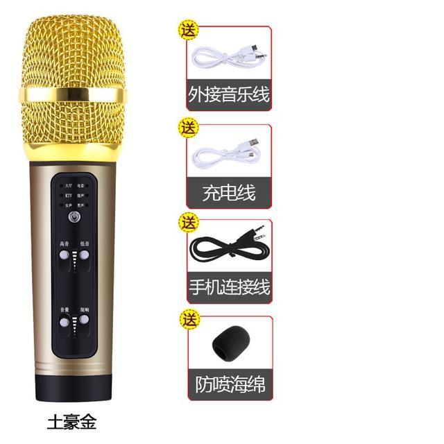 布谷鸟C13 火山全民K歌手机电容声卡麦克风 主播直播唱歌变声话筒
