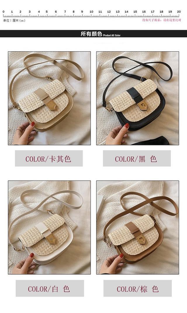 四色单肩斜挎包编织包