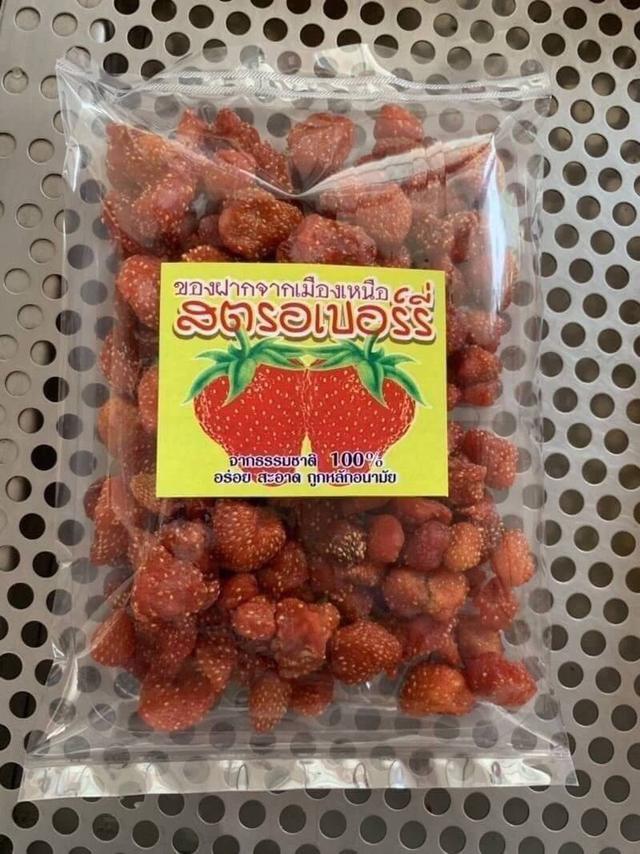 預購 泰國✨泰北100%草莓乾200g