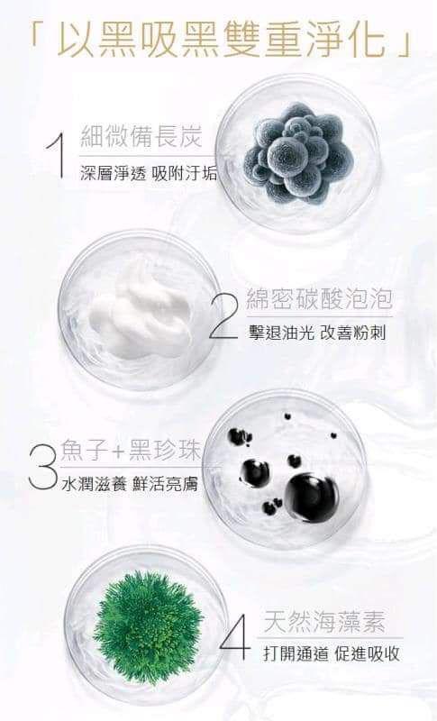 現貨1(預購S)黑魚子醬SPA活氧淨透泡泡清潔面膜10片盒