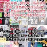 燕&宸批發零售2館 零售群
