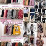 燕&宸商品服飾 零售群