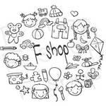 Fshop媽咪喜歡買買買 零售群