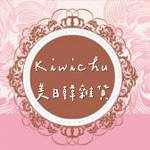 Kiwichu服飾雜貨店 零售群